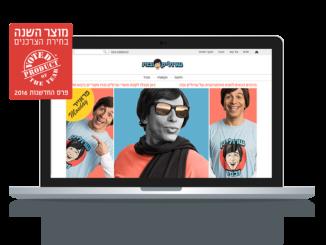 לוגו אתר החנות האינטרנטית